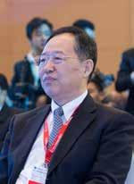 Industry Leadership Meeting Wang Zhigang Member of Leading Party Group of Sinopec Group and