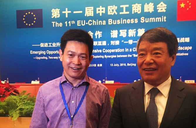 Miao Wei (right), Minister of Ministry of Industry and Information Technology of the People's Republic of China and Zhang Xueshan