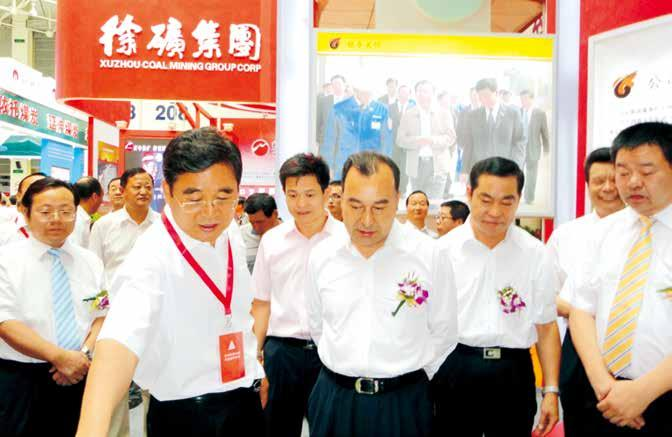 Administration of Surveying, Mapping and Geoinformation and Secretary of Leading Party Group visited Xinjiang Coal Exhibition and