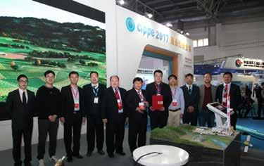 Exhibition opened on March 20, 2017 in Beijing and the 6 th cippe Gold Award Innovative Exhibit was also announced on this day.