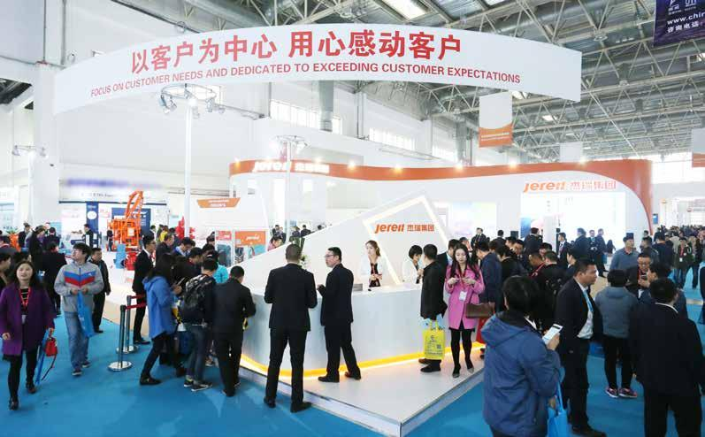 "Jereh Jereh Group has participated in cippe for consecutive 11 years. It appears in the exhibition with the themes of ""new pattern, new technology and heart service""."