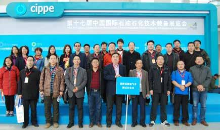 "cippe's Professional Visiting Groups (Part) CNPC China National Petroleum Corporation (hereinafter referred to as ""CNPC"") is a comprehensive international energy company taking the oil & gas"