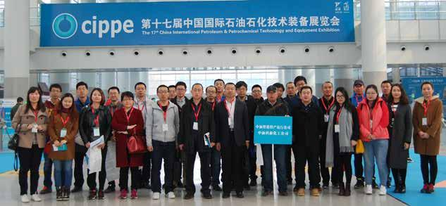Sinopec Thousands of professional visitors of the agency units, International Petroleum Exploration and Production Corporation, Sinopec International Petroleum Service, Research Institute of