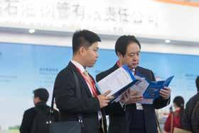 Military unit No. 92117 Forces organized senior engineers of relevant offices to visit cippe Zhenwei Petroleum Exhibition. 16.Spaceflight CONSERVO Junhe Science and Technology Co.