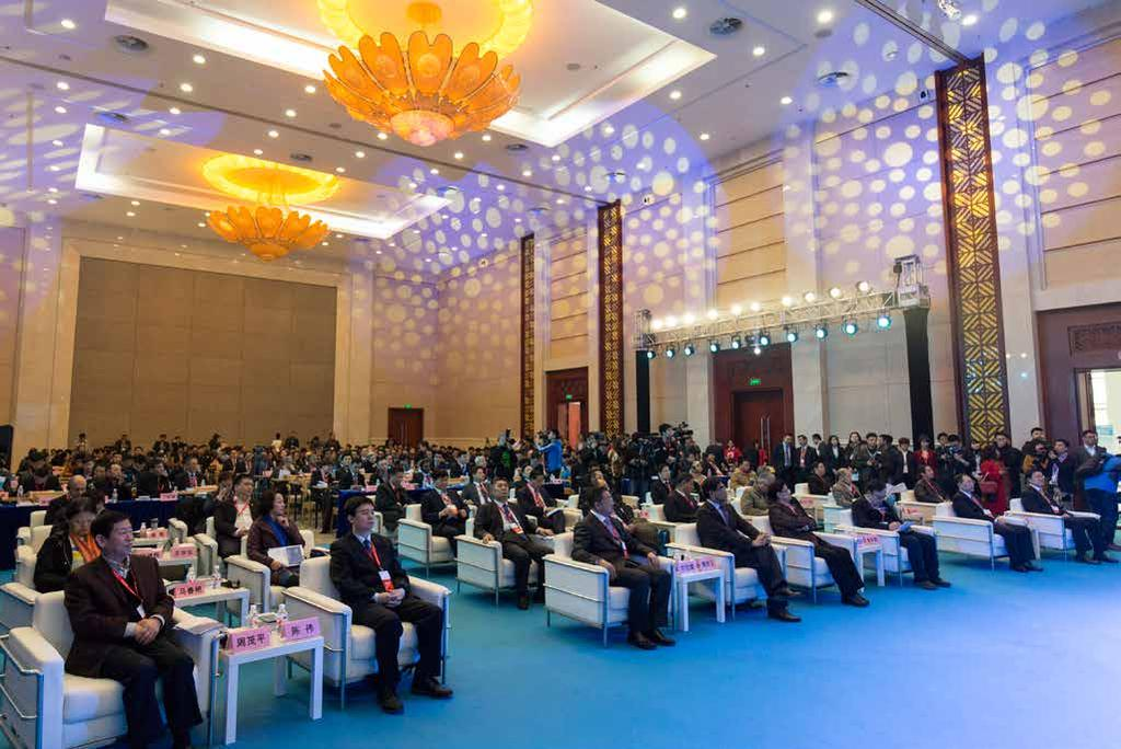 The 9 th International Petroleum Summit The 9 th International Petroleum Summit opened grandly in Beijing China