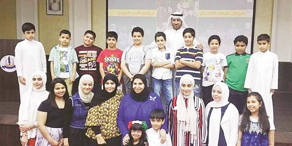 Sheikha Dr Suad Al-Sabah with some buds of her Arabic literary festival Continued from Page 19 recited a poem Om Zamaneha (Mother Of Her Time) by her father, the Syrian poet Wael Hamzah.