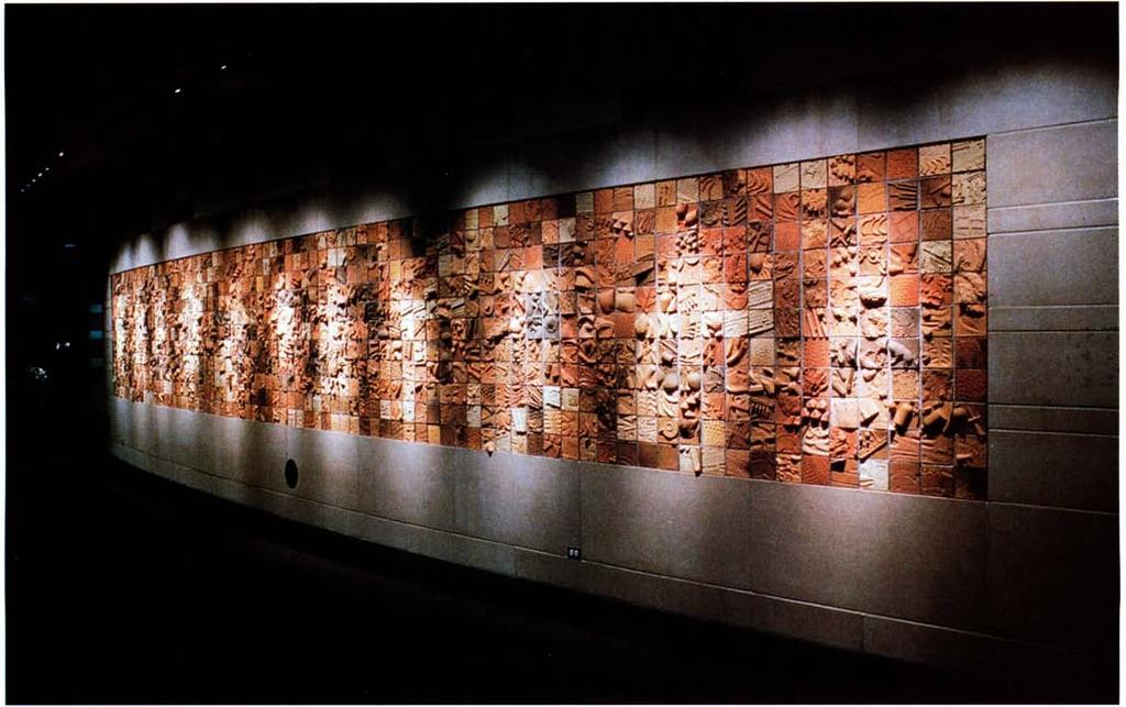 Formation, 40 feet in length, relief mural at Grand Valley State University in Allendale, Michigan, produced from clay dug on campus, by Daleene Menning. western side of the state into Ohio.