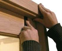 Fix Angled Keep IMPORTANT:- When opening the doors always make sure the projecting part of the bolt is turned flat so that is lays across the face of the door.