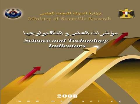 R&D Personnel Agriculture Health Industry Basic Science Education Engineering Energy Petroleum Economy Management 2.20% 4.