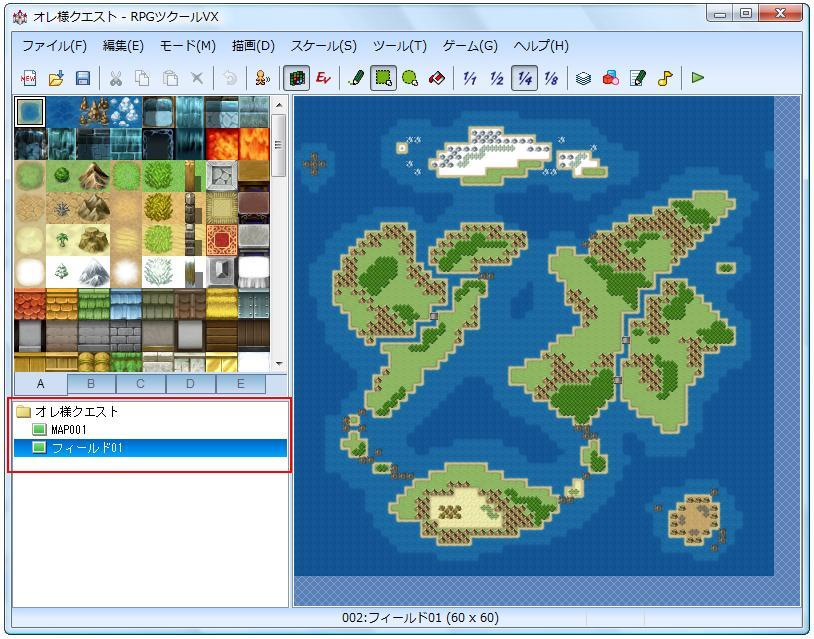map tree and selecting Paste.