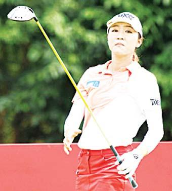 SPORTS 33 Song leads Women s World Championship by 2 shots Former world No.