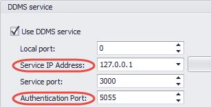 AuthenticationServerPort This is the authentication server port number.