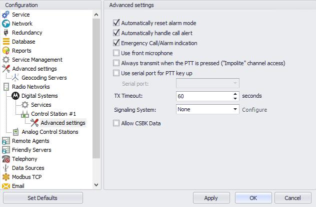 Configuring TRBOnet Enterprise In the Advanced Settings pane, specify the following control station-related advanced settings: Automatically reset alarm mode Select this option to reset alarm mode on