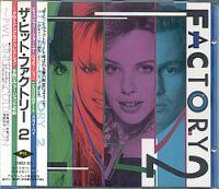 Hit Factory - Vol. 2 (Japan CD Sampler + OBI) Hit Factory - Vol.