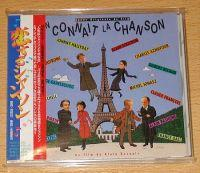 CD Sampler > O - Z On connait la Chanson (Japan CD Sampler + OBI) - O.S.T.