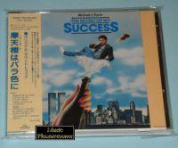 CD Sampler > O - Z Secret Of My Success, The (Japan CD Sampler + OBI) V/A - The Secret Of My Success Format: CD Sampler Herstellungsland: Made in Japan OBI: Ja Erscheinungsjahr: 1987 Label: MCA