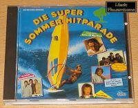 CD Sampler > O - Z Super Sommer Hitparade, Die (CD Sampler) Die Super Sommer Hitparade Format: CD Sampler Erscheinungsjahr: 1989 Label: Dino Records Cat.-No.: CD 2163 Zustand: sehr guter Zustand 1.