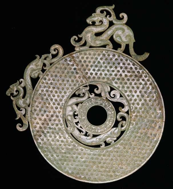 BI DISK WITH DRAGONS, EASTERN ZHOU DYNASTY, FOURTH