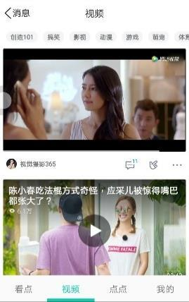 Social Networks QQ KanDian DAU exceeded 80 million