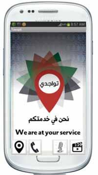 The proposed solution aims to increase the number of UAE citizens who are registering in Tawajdi, where the application will help to protect the citizens from danger when they are travelling overseas.