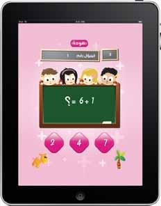 The use of mobile touchscreen devices such as tablets and smartphones in educational process for children has gradually increased.