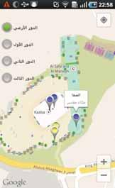 My Informative (MI): A Location-Based Information Provider for the Sacred Mosque Ohoud Ali BaDahdouh, Khawlah AL-Mahmoud, Ebdaa Al-Shammiry, Sameera Saeed Bizar, Fatimah Ahmad Abdu King Saud