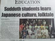 Throughout the year, I have held Japanese cultural programs collaborating with Public Libraries, Boys and the Girls