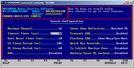 RADIO CONFIGURATION MENU The Radio Configuration Menu allows you to access the following menus: (F1) Help (F2) System Configuration (F3) Side Button Configuration (F4) Alert Tone