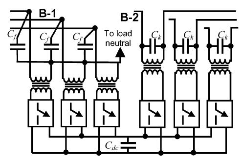 The purpose of the IUPQC is to hold the voltages V t1 and V t2 constant against voltage sag/swell, temporary interruption in either of the two feeders.