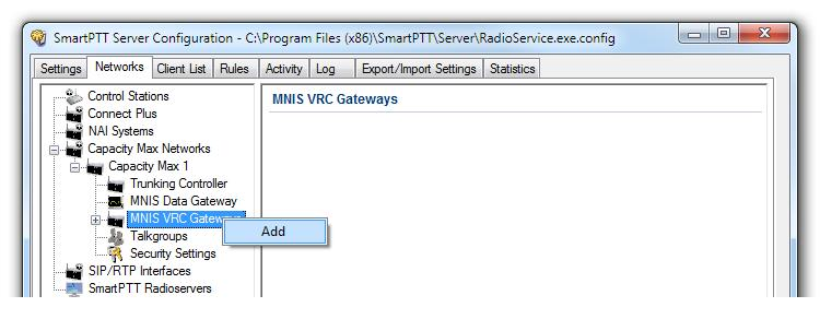 4. Select the newly created or existing gateway. Note: By default, all new gateways obtain equal IP addresses and ports.