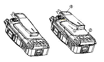 Removing the Battery While removing the battery, press down the push fastener of the radio as figure1 shows and the bottom of the battery will eject automatically as figure2 shows.