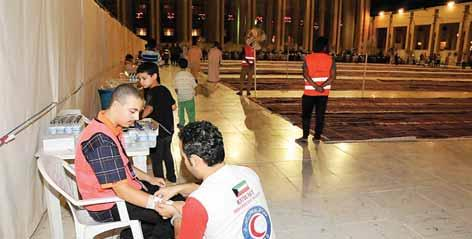 Tenent punches landlord Medical emergencies The medical emergencies department paramedics stationed at the Grand Mosque tended to 122 cases during the night prayers held there on 24th and 25th