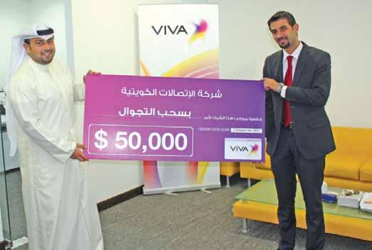 This campaign was launched to Kuwait visitors using the VIVA mobile network to make local or international calls.