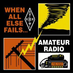 AMATEUR RADIO : WHEN ALL ELSE FAILS?