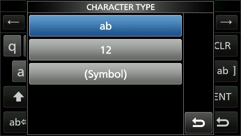 PANEL DESCRIPTION DDKeyboard types You can select the Full Keyboard or Tenkey pad in Keyboard Type on the FUNCTION screen. (p.