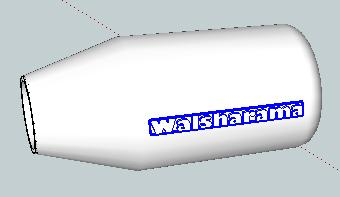 MAKING THE HANDLE This can be a bit tricky, but now you can place the highlighted name on