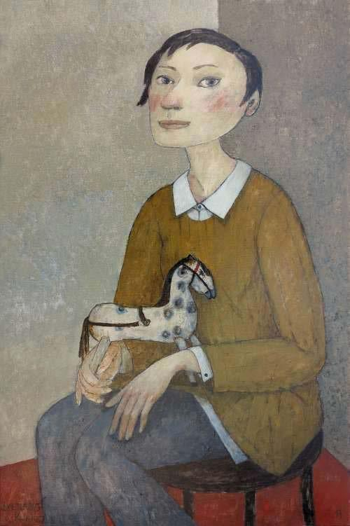 Girl with Wooden Horse
