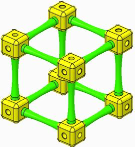You will be taught how to use Creo Parametric to model two components for a construction kit - a cube and a strut.