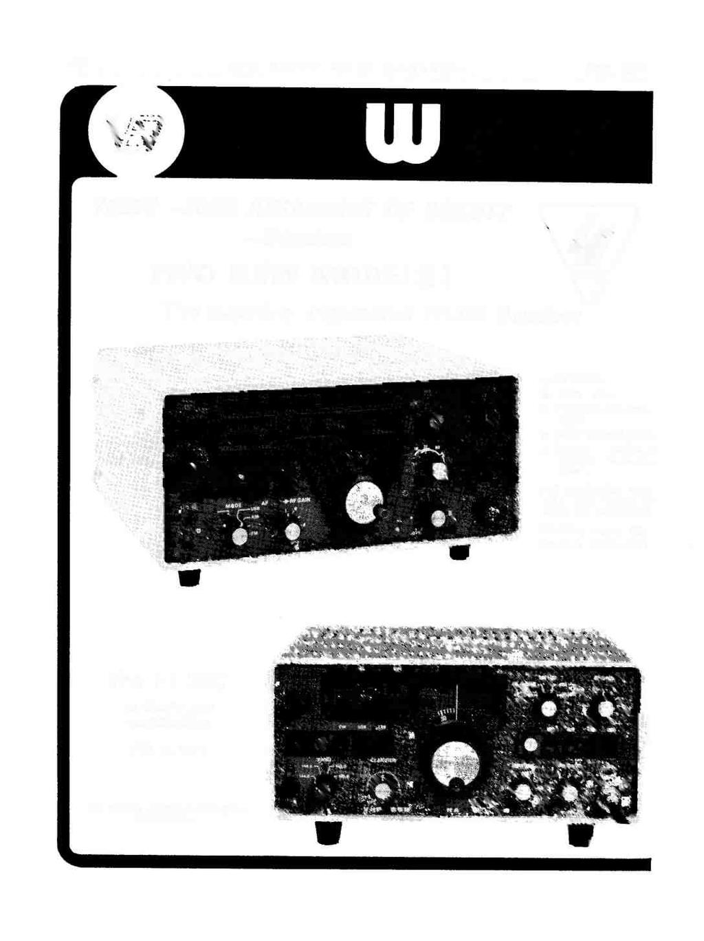For The Radio Amateur And Pdf Integral Audio Mini Cooper Amplfier Speaker Wiring Harness R55 R56 R57 232 Short Wave Magazine July 1974 Yaesu Your Assurance Of Quality